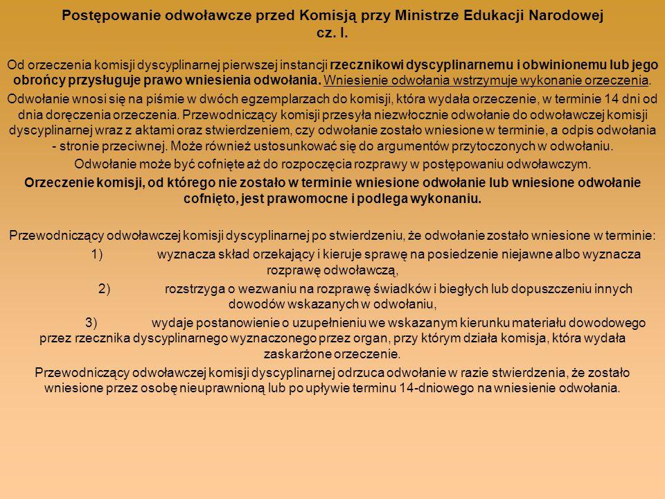 Postępowanie odwoławcze przed Komisją przy Ministrze Edukacji Narodowej cz. I.