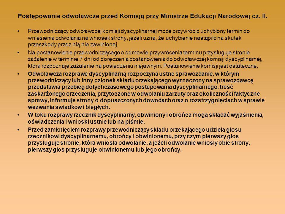 Postępowanie odwoławcze przed Komisją przy Ministrze Edukacji Narodowej cz. II.