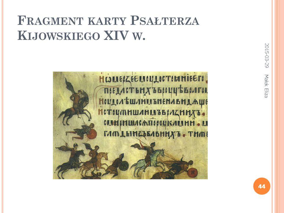 Fragment karty Psałterza Kijowskiego XIV w.