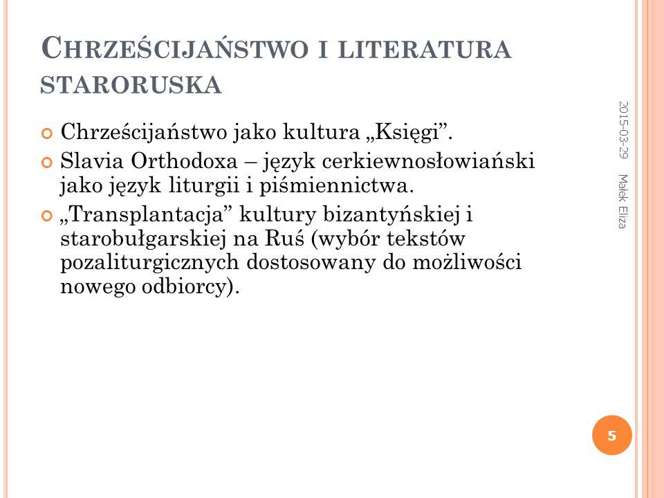 Chrześcijaństwo i literatura staroruska
