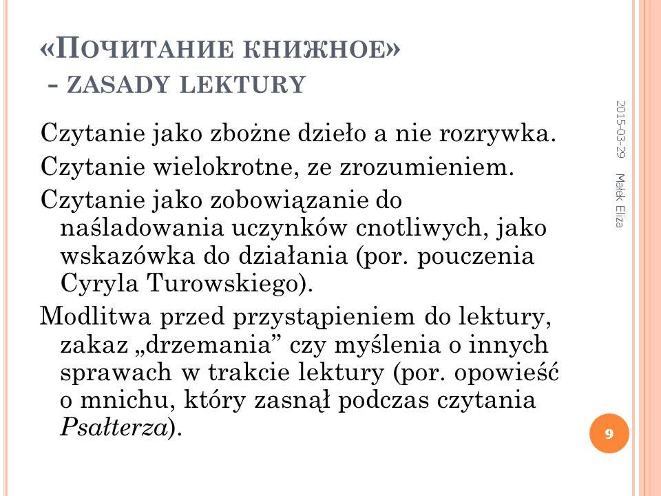 «Почитание книжное» - zasady lektury
