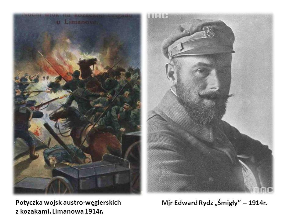 Potyczka wojsk austro-węgierskich