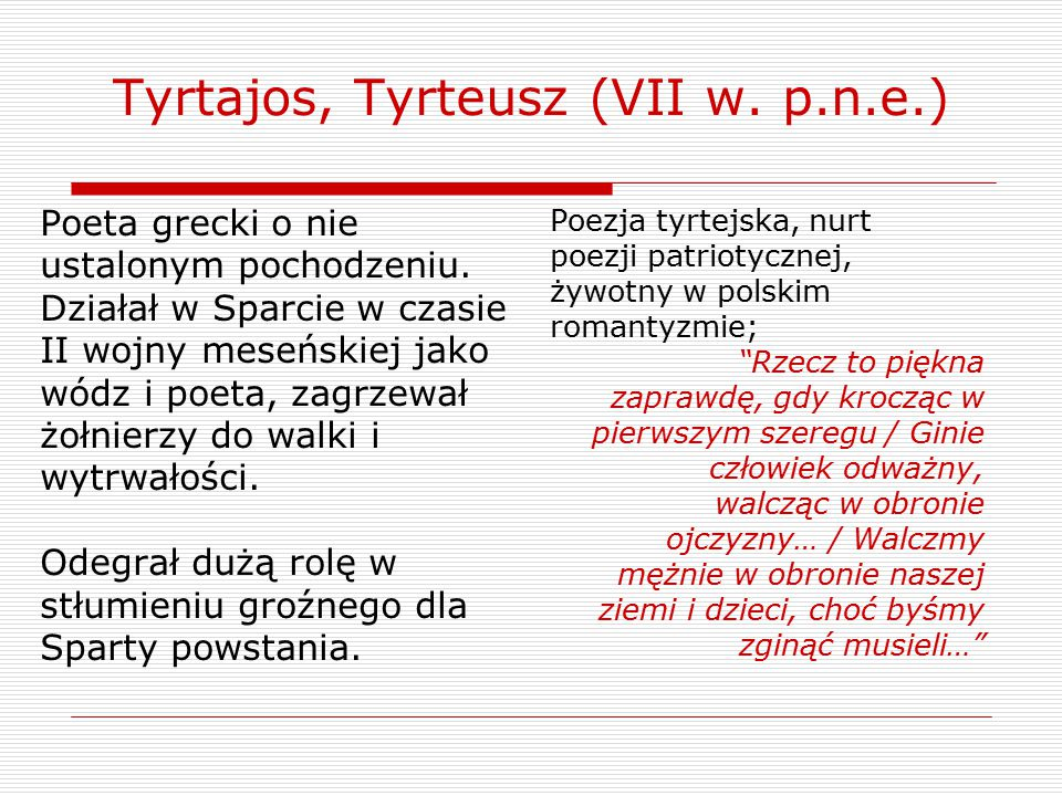 Tyrtajos, Tyrteusz (VII w. p.n.e.)