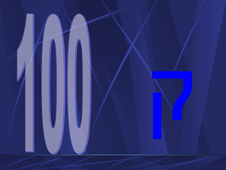 100 ק