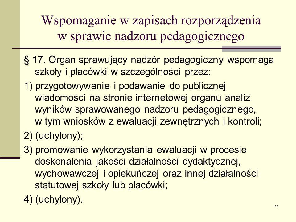Wspomaganie w zapisach rozporządzenia w sprawie nadzoru pedagogicznego