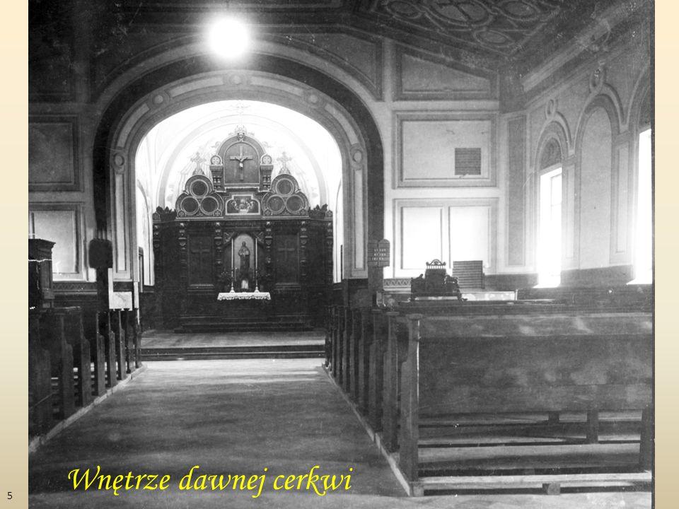 Wnętrze dawnej cerkwi