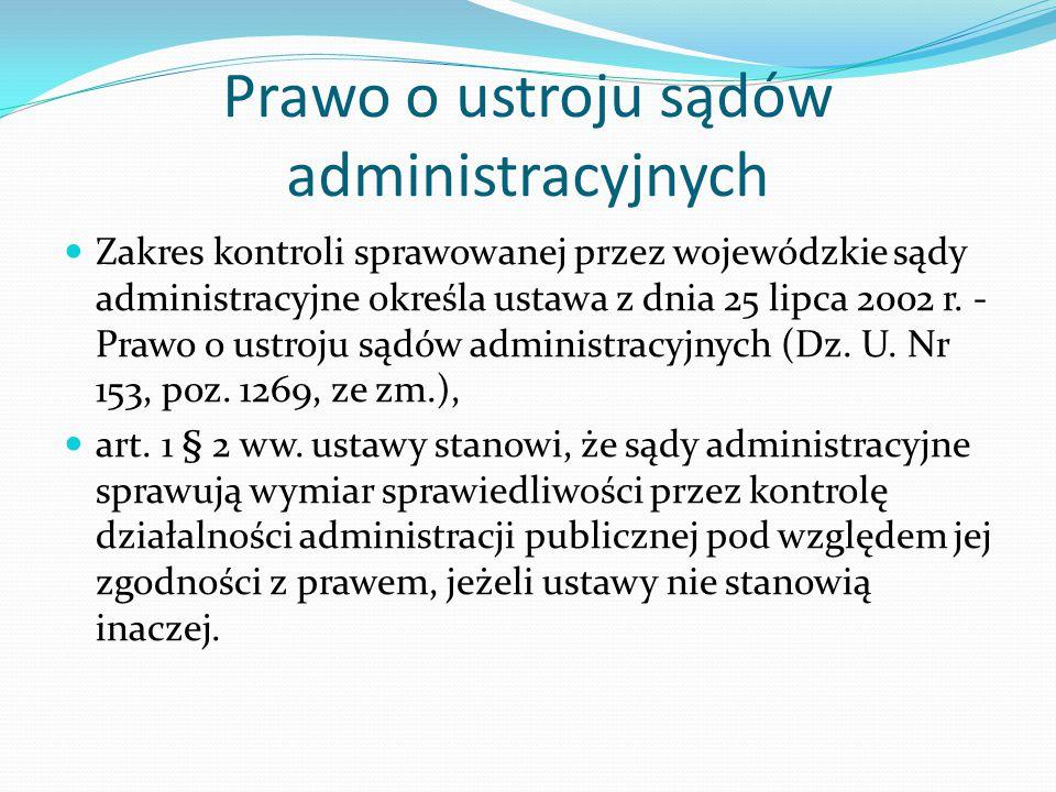 Prawo o ustroju sądów administracyjnych