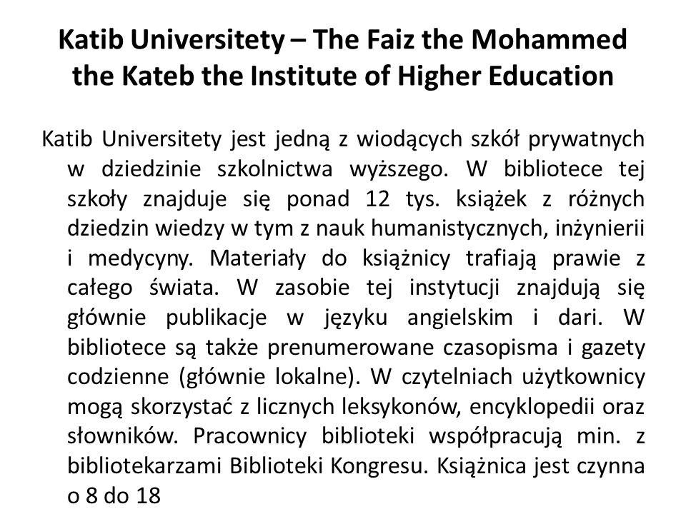 Katib Universitety – The Faiz the Mohammed the Kateb the Institute of Higher Education
