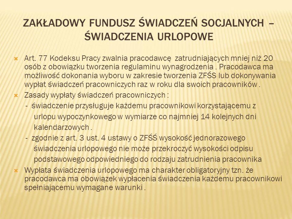 Zakładowy Fundusz Świadczeń Socjalnych – świadczenia urlopowe
