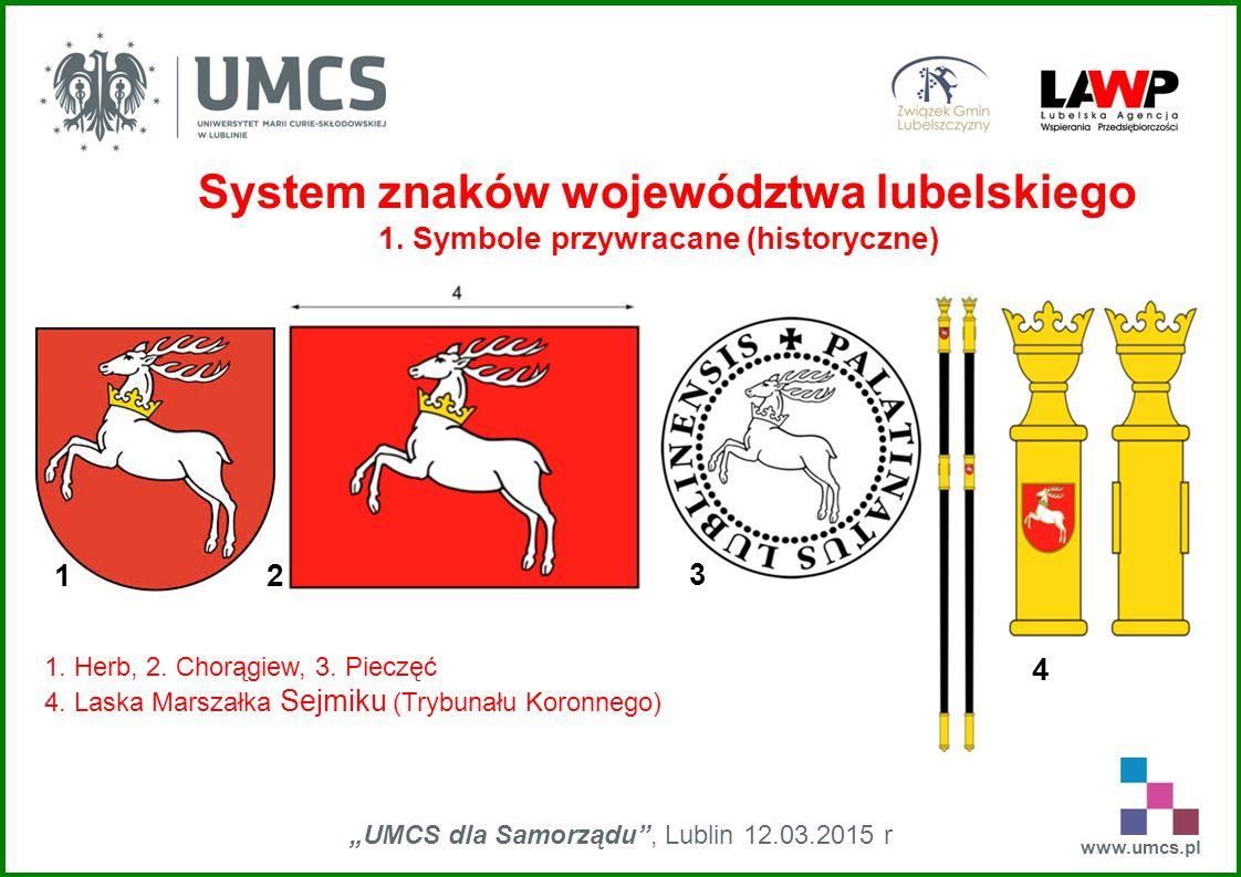 System znaków województwa lubelskiego
