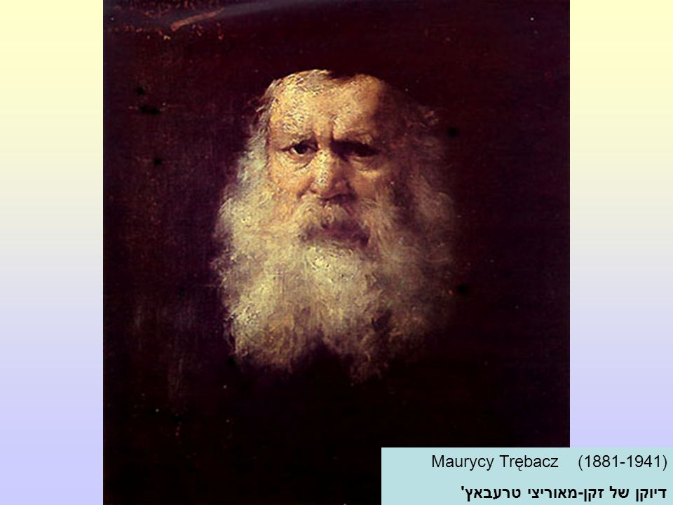 Maurycy Trębacz (1881-1941) דיוקן של זקן-מאוריצי טרעבאץ