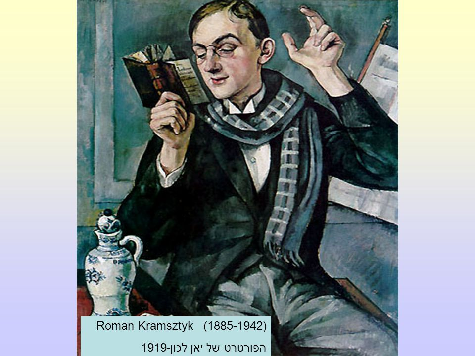 Roman Kramsztyk (1885-1942) הפורטרט של יאן לכון-1919