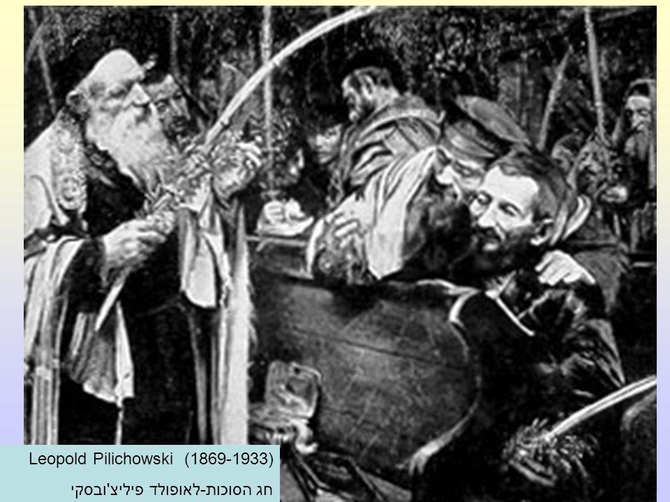 Leopold Pilichowski (1869-1933)