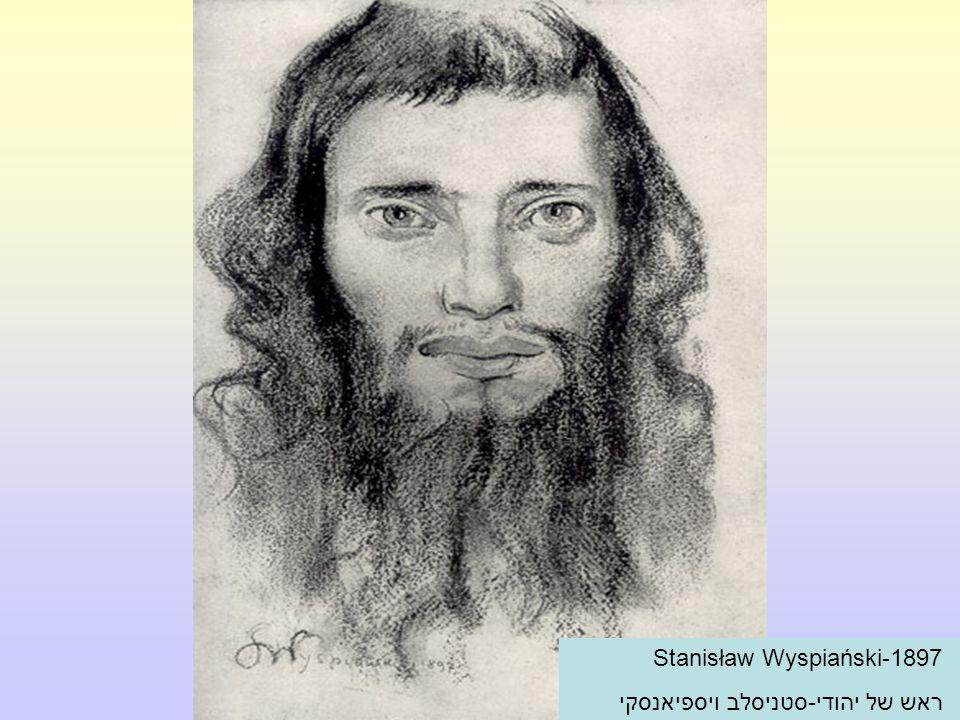 Stanisław Wyspiański-1897