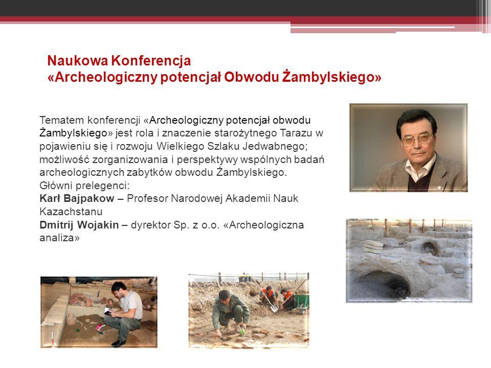 «Archeologiczny potencjał Obwodu Żambylskiego»