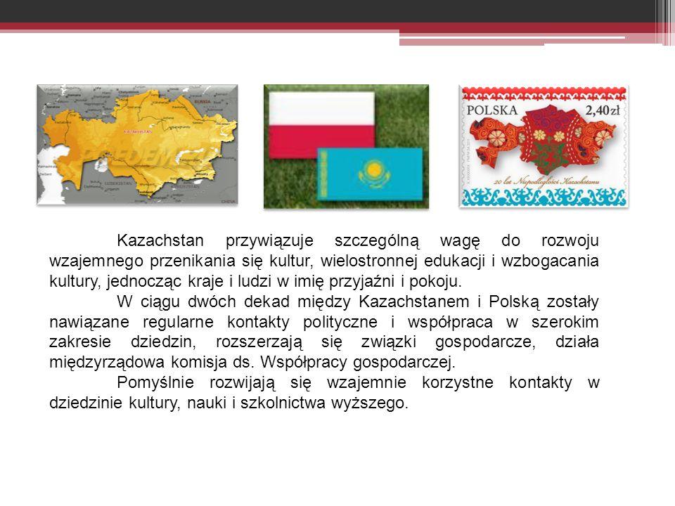 Kazachstan przywiązuje szczególną wagę do rozwoju wzajemnego przenikania się kultur, wielostronnej edukacji i wzbogacania kultury, jednocząc kraje i ludzi w imię przyjaźni i pokoju.
