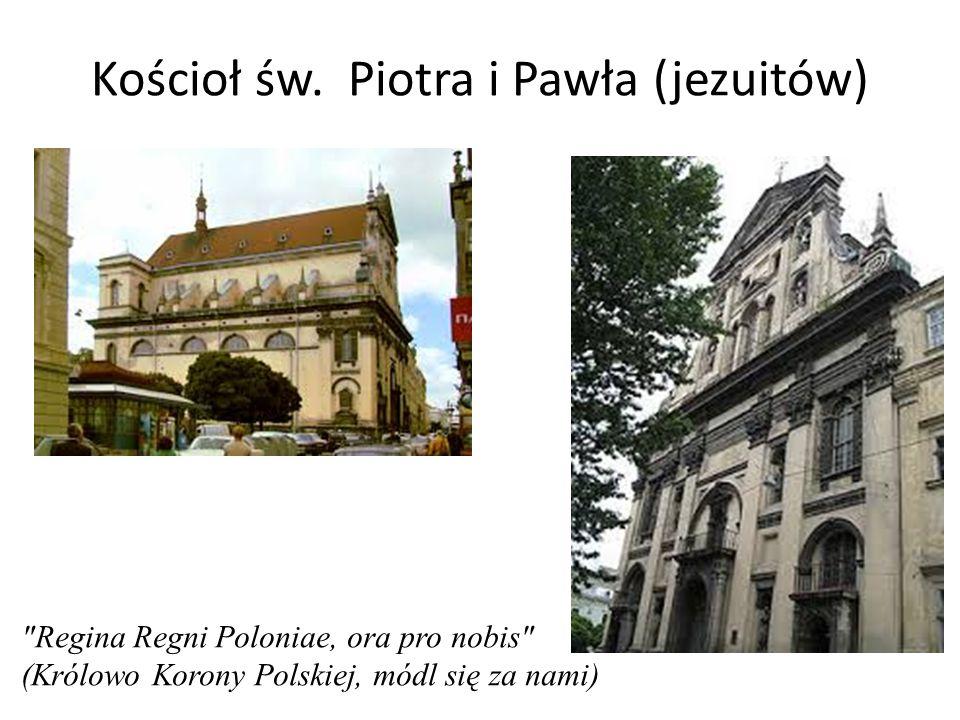 Kościoł św. Piotra i Pawła (jezuitów)