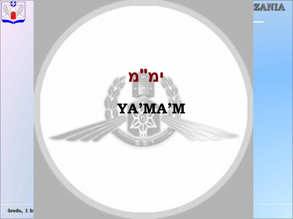 ימ מ YA'MA'M