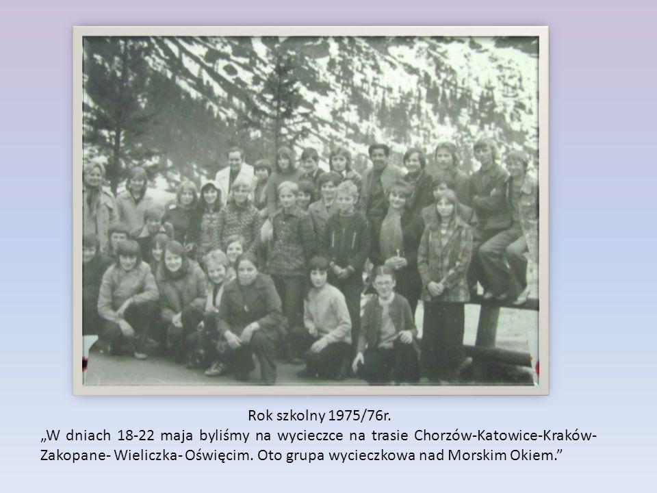 Rok szkolny 1975/76r.