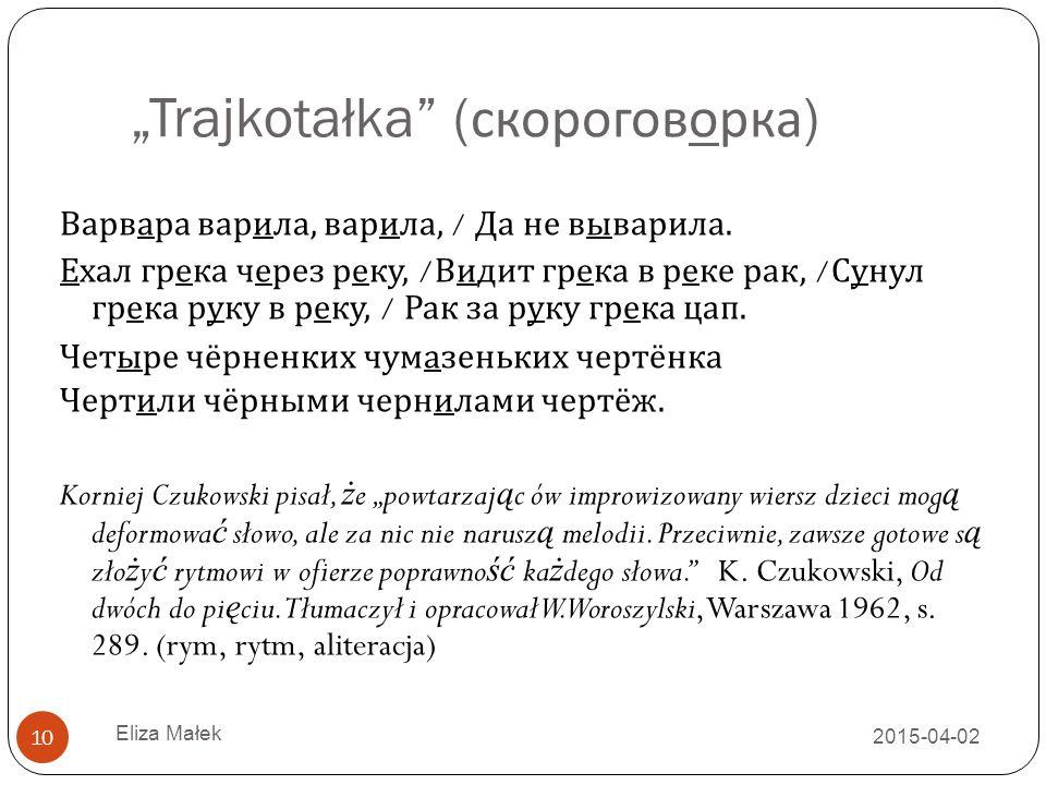 """Trajkotałka (скороговорка)"