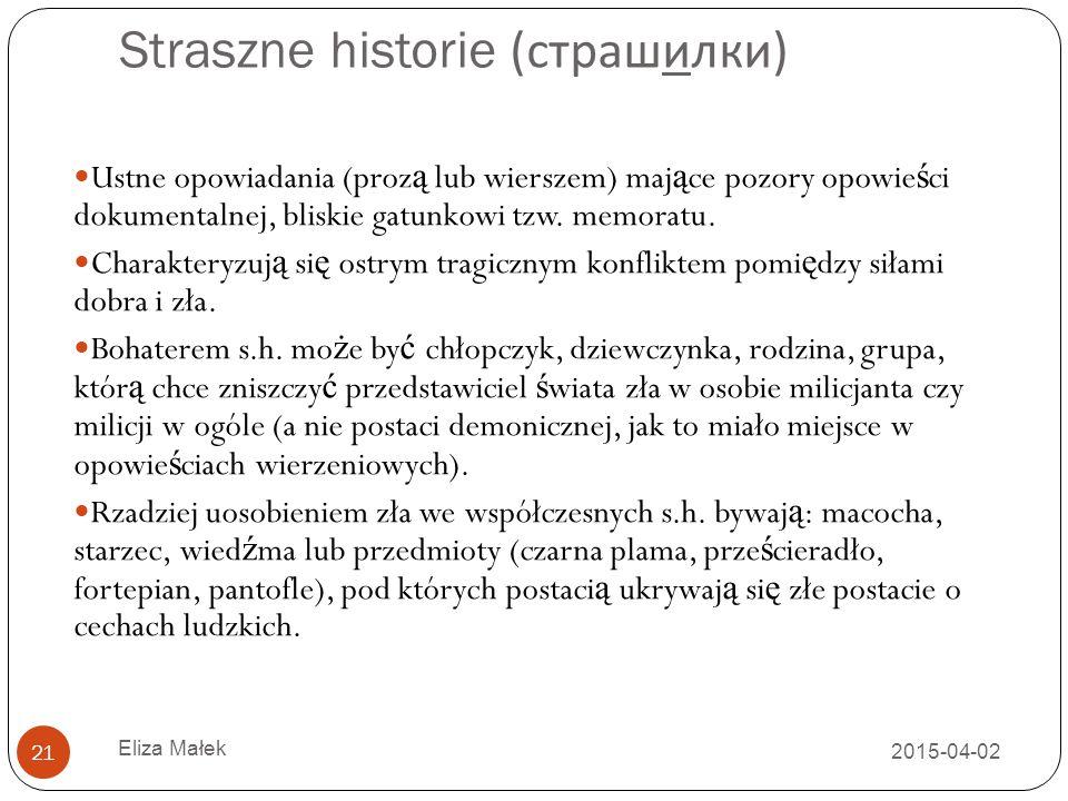 Straszne historie (страшилки)