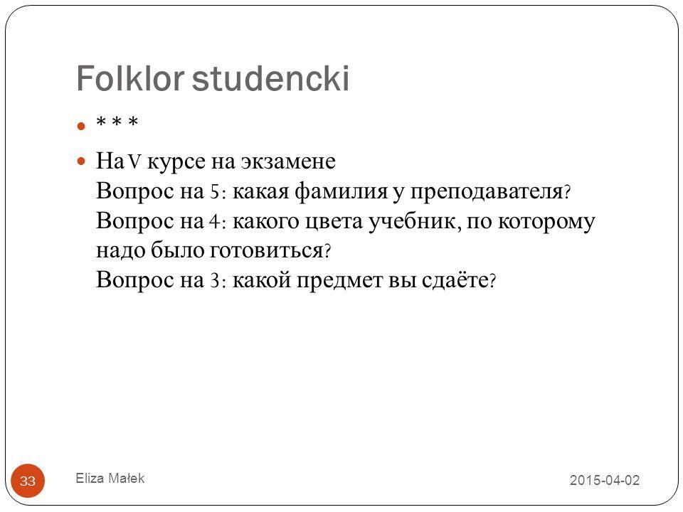 Folklor studencki * * *
