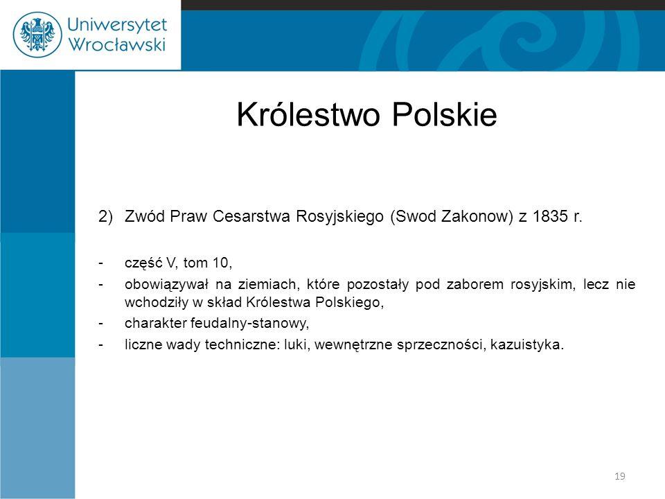 Królestwo Polskie 2) Zwód Praw Cesarstwa Rosyjskiego (Swod Zakonow) z 1835 r. - część V, tom 10,
