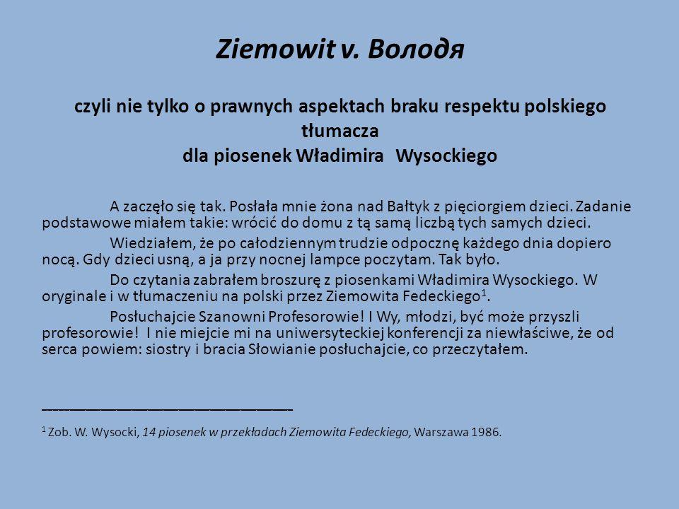 Ziemowit v. Володя czyli nie tylko o prawnych aspektach braku respektu polskiego tłumacza dla piosenek Władimira Wysockiego