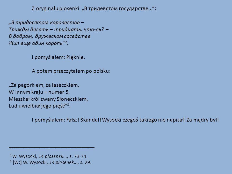 """Z oryginału piosenki """"В тридевятом государстве... :"""