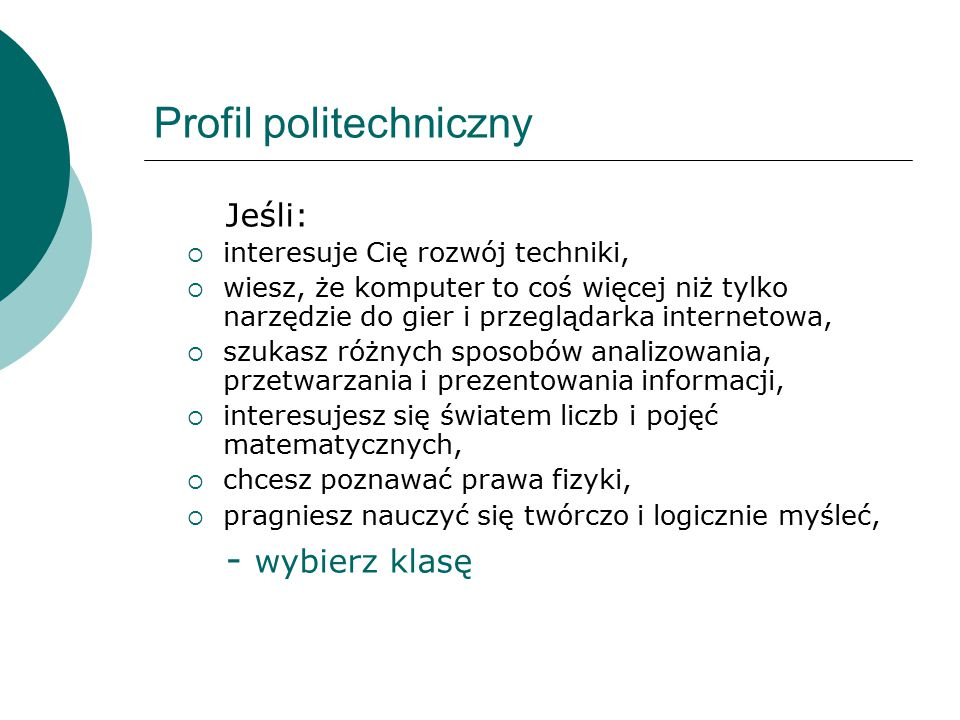 Profil politechniczny