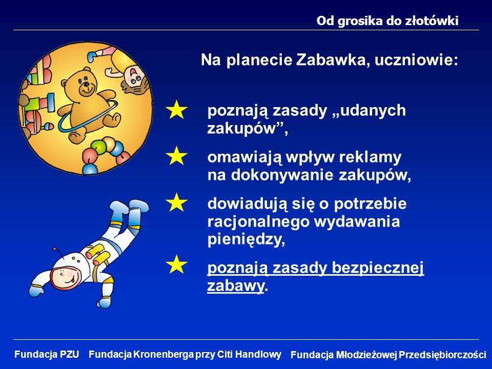Na planecie Zabawka, uczniowie: