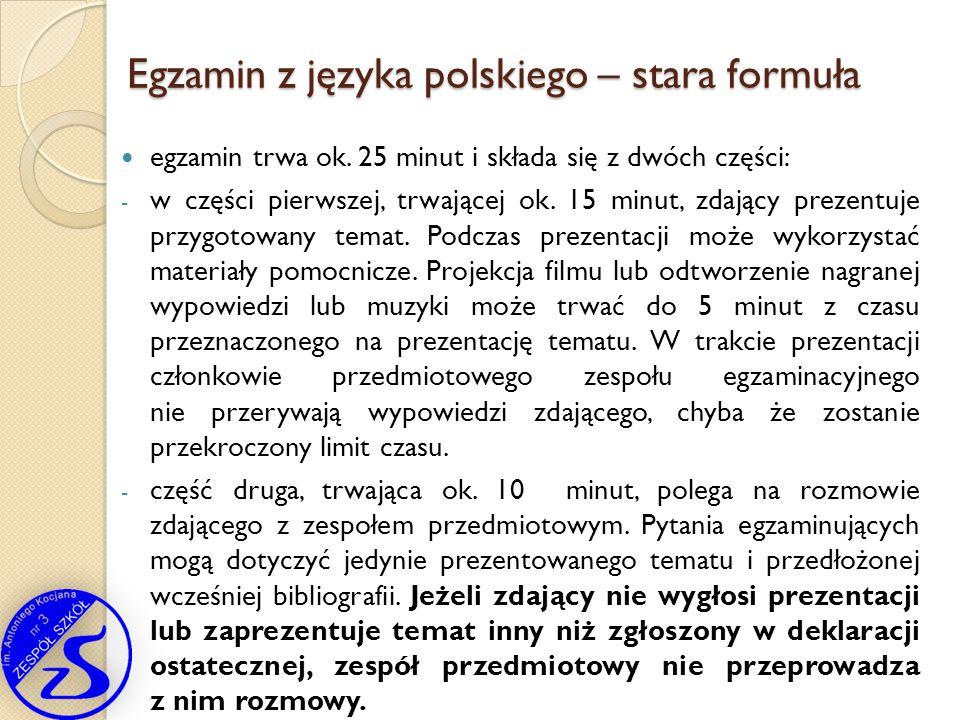 Egzamin z języka polskiego – stara formuła