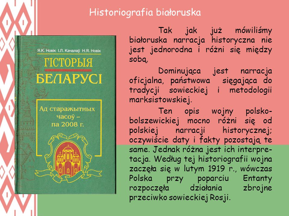 Historiografia białoruska