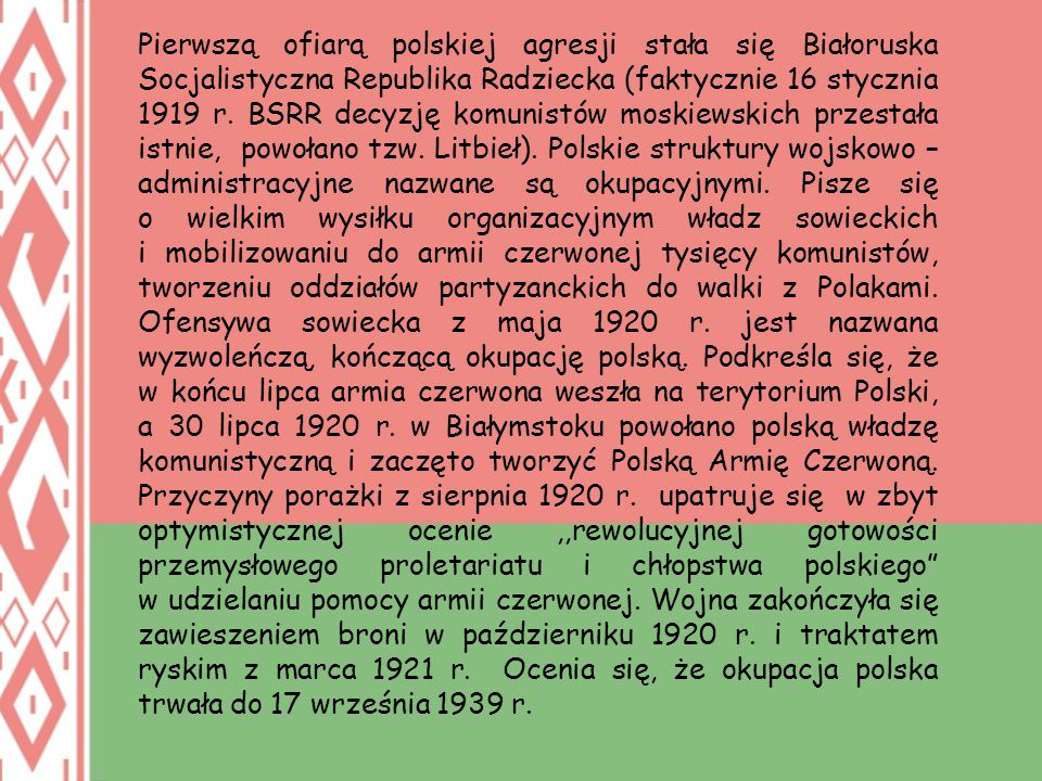 Pierwszą ofiarą polskiej agresji stała się Białoruska Socjalistyczna Republika Radziecka (faktycznie 16 stycznia 1919 r.