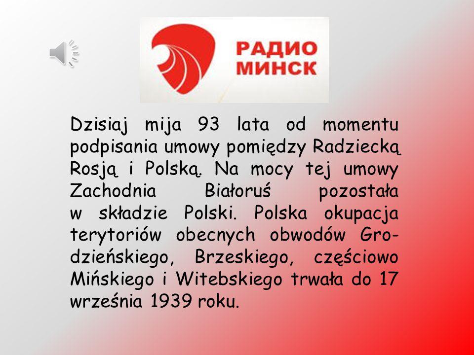 Dzisiaj mija 93 lata od momentu podpisania umowy pomiędzy Radziecką Rosją i Polską.
