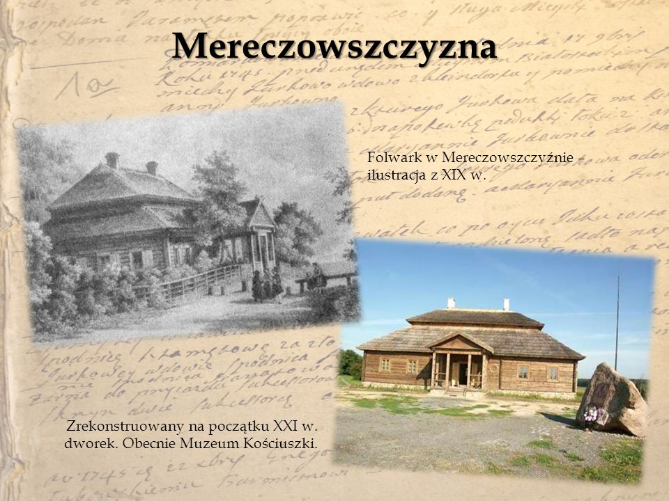 Mereczowszczyzna Folwark w Mereczowszczyźnie – ilustracja z XIX w.