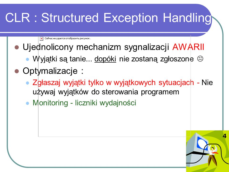 CLR : Structured Exception Handling