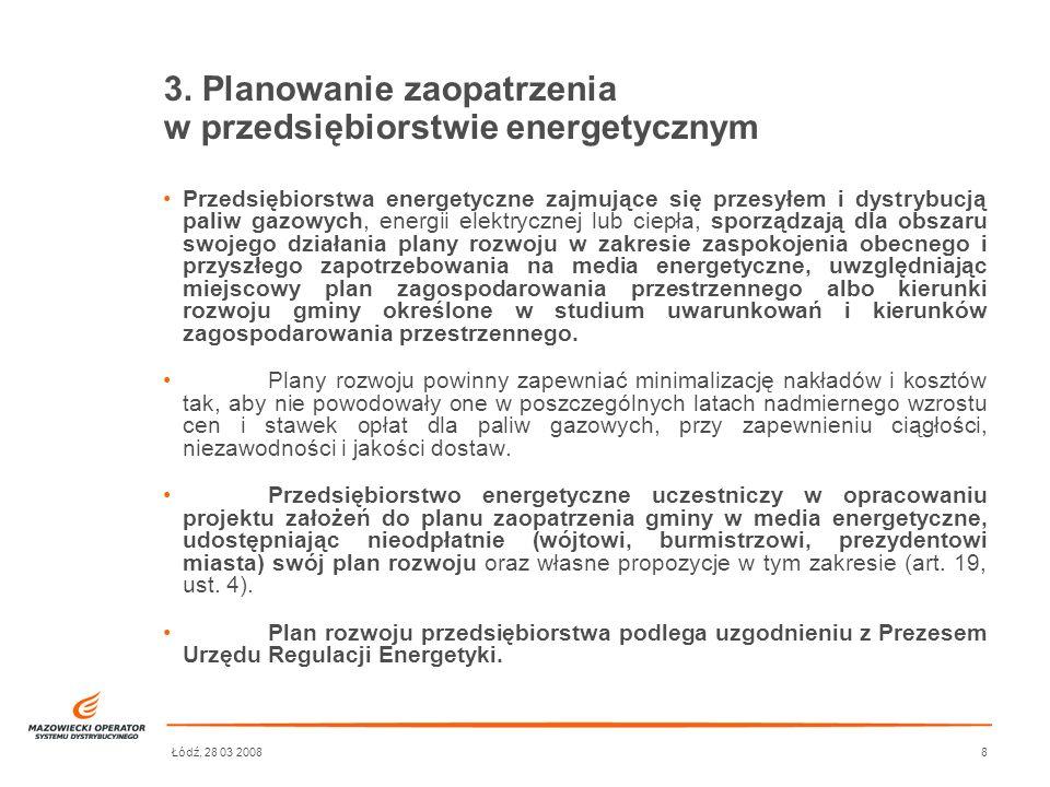 3. Planowanie zaopatrzenia w przedsiębiorstwie energetycznym