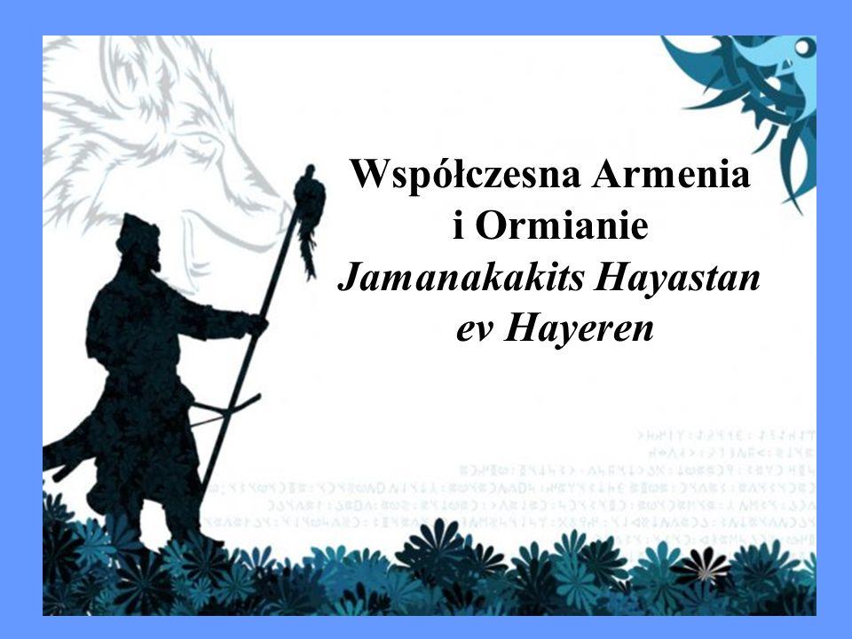 Jamanakakits Hayastan