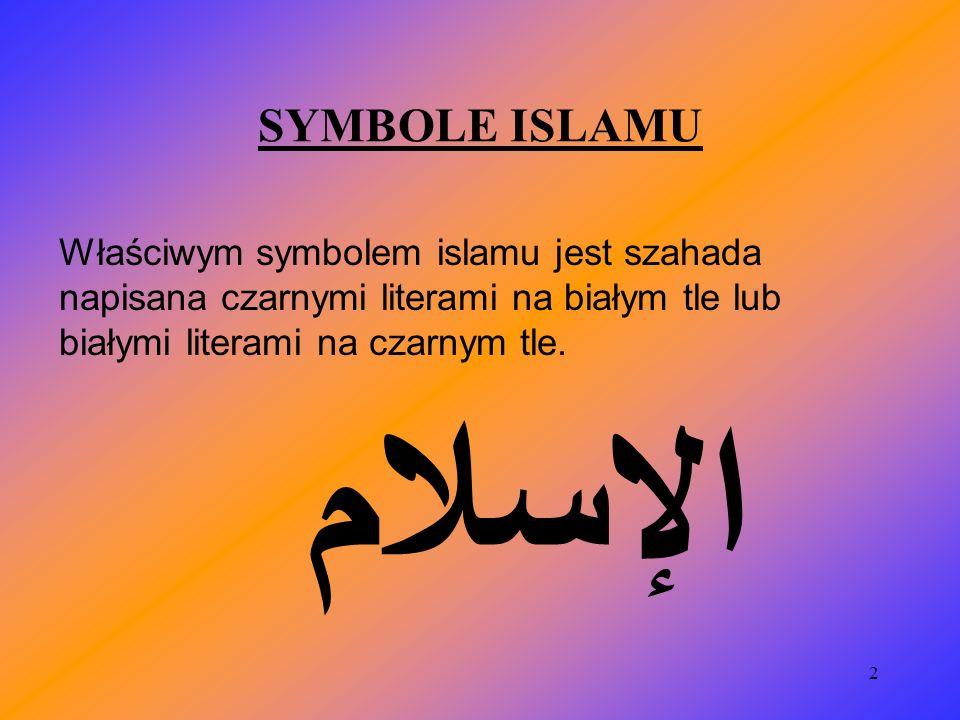 الإسلام SYMBOLE ISLAMU