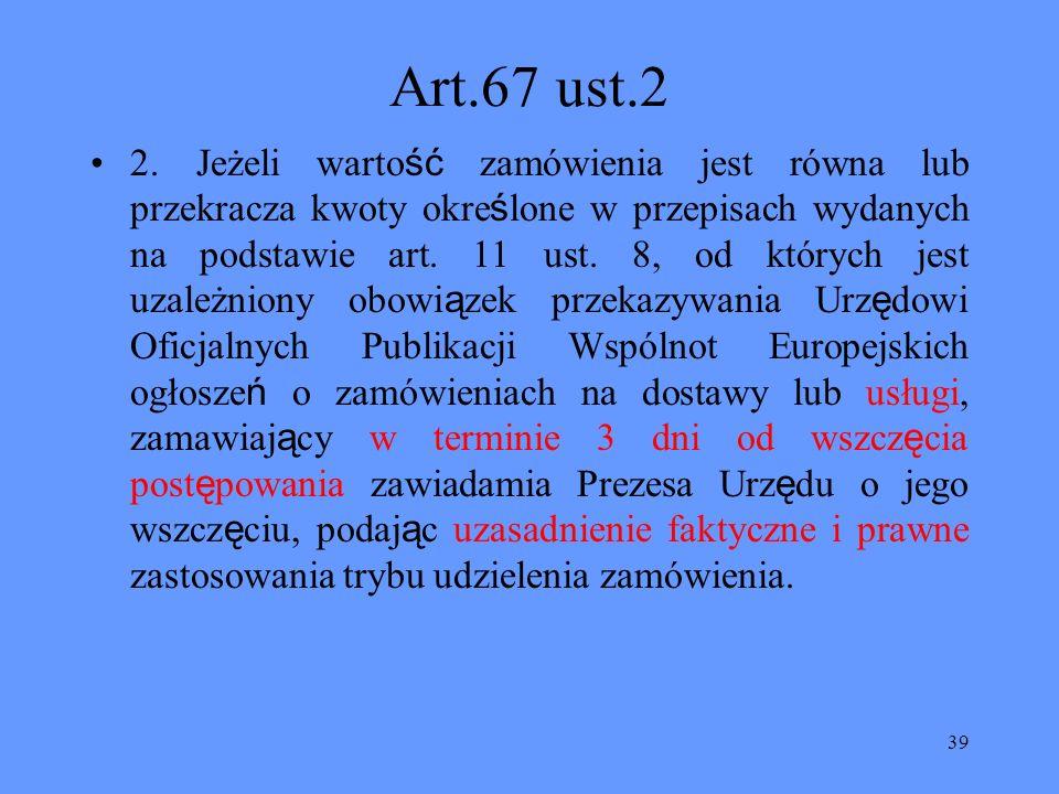 Art.67 ust.2