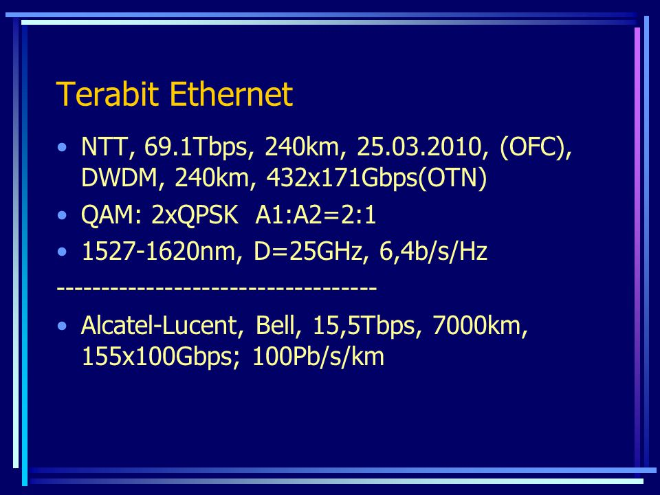 Terabit Ethernet NTT, 69.1Tbps, 240km, 25.03.2010, (OFC), DWDM, 240km, 432x171Gbps(OTN) QAM: 2xQPSK A1:A2=2:1.
