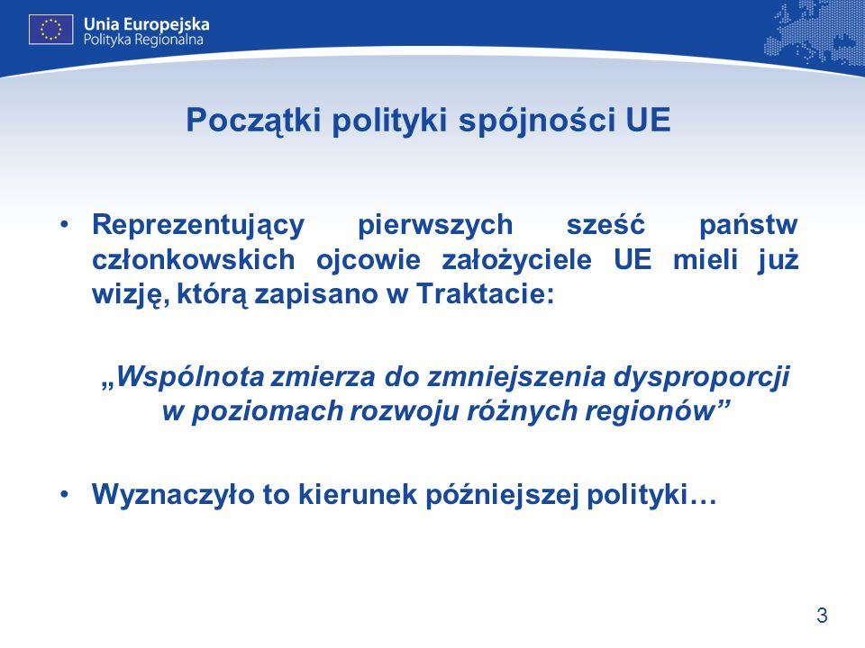 Początki polityki spójności UE