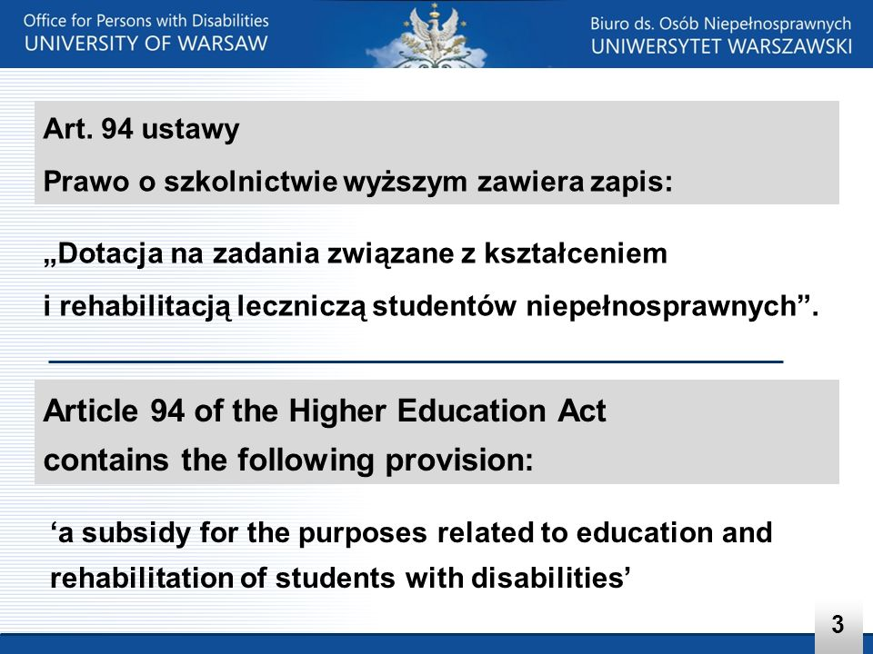 Article 94 of the Higher Education Act