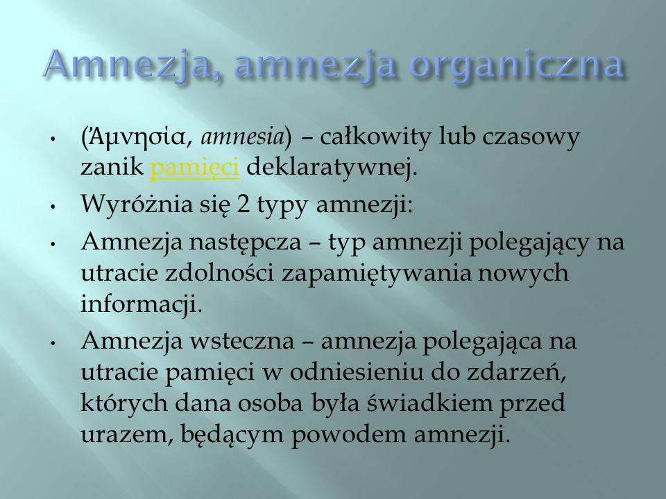 Amnezja, amnezja organiczna