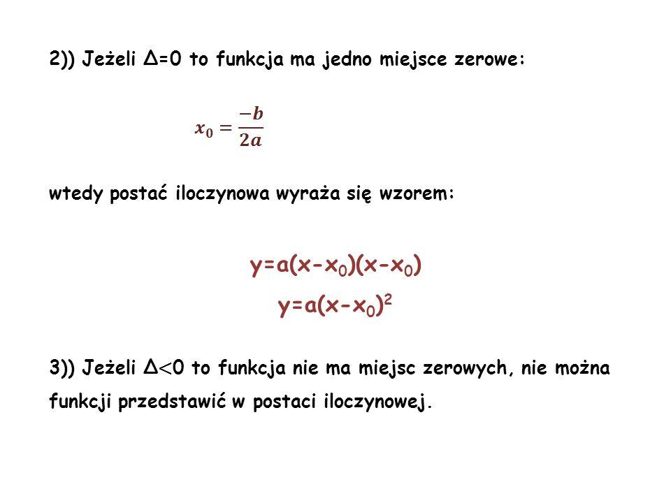 y=a(x-x0)(x-x0) y=a(x-x0)2