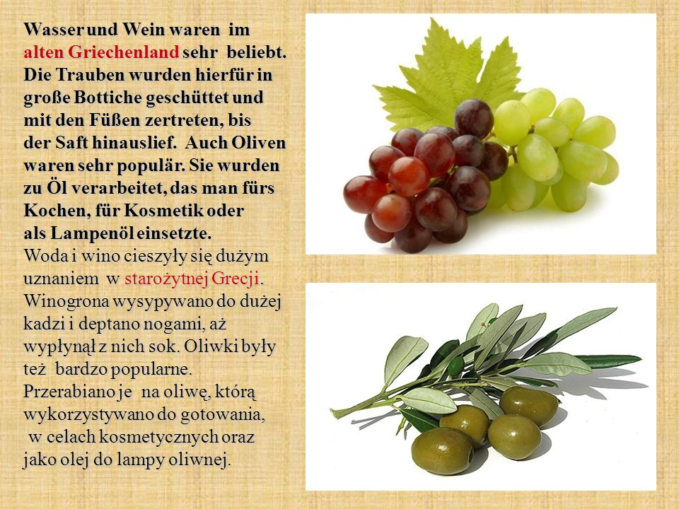 Wasser und Wein waren im alten Griechenland sehr beliebt