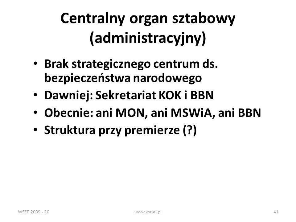Centralny organ sztabowy (administracyjny)