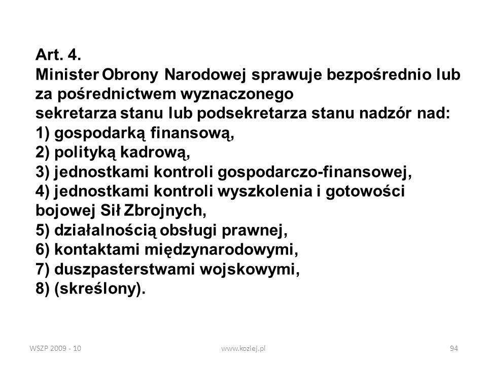 sekretarza stanu lub podsekretarza stanu nadzór nad: