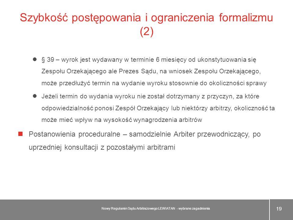 Szybkość postępowania i ograniczenia formalizmu (2)